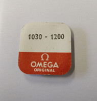 Barrel with Cover and Arbour, Omega 1030 #1200