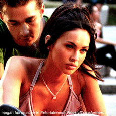 Tiny Disc Necklace worn by Megan Fox in Transformers 2