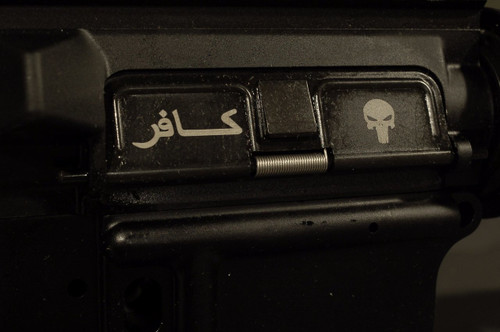 AR15 Dust Cover - Punisher
