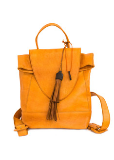 Saffron Leather Backpack