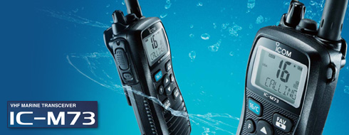 icom-m73-floating.jpg