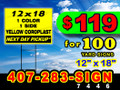 "100 Yard Sign 12"" x 18"" 1 Side 1 Color on Yellow Background LOCAL PICKUP"
