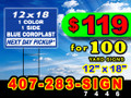 "100 Yard Sign 12"" x 18"" 1 Side 1 Color on Blue Background LOCAL PICKUP"