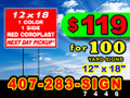 "100 Yard Sign 12"" x 18"" 1 Side 1 Color on Red Background LOCAL PICKUP"