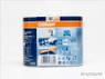 Osram Cool Blue Hyper Halogen headlight lamps - H7 (PAIR)