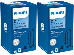 Enclosed packages of Philips White Vision Gen2 D3S