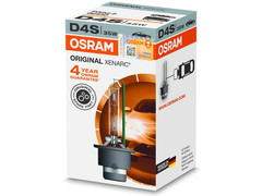 Single package of Osram Xenarc Original HID bulb 4300K 66440 D4S