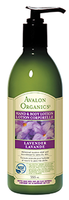 Avalon Organics Lavender Hand & Body Lotion, 355 ml | NutriFarm.ca