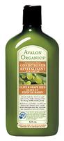 Avalon Organics Fragrance Free Conditioner, 325 ml | NutriFarm.ca