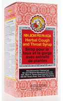 Nin Jiom Pei Pa Koa Cough Syrup, 150 ml