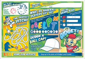 GPSP1 Baseball