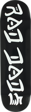 Fsc - Rad Dads Deck-8.5 Blk/wht (Skateboard Deck)