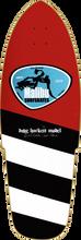Malibu Surfskates - Style Master Deck - 11.2x33 / 18wb - Skateboard Deck