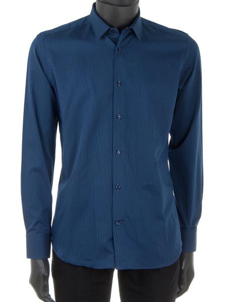 Blue Subtle Striped Shirt