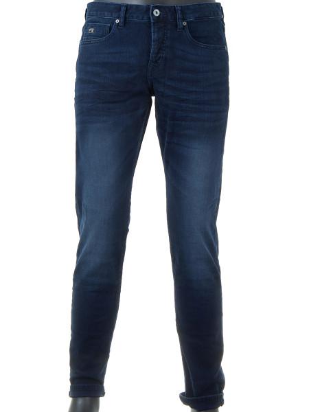 Dark Navy Blue Jeans