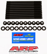 ARP - Head Stud Kit (Mitsubishi 2.0L)