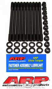 ARP - Head Stud Kit (K20)