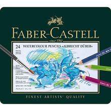 Faber Castell Albrecht Durer-Artist Watercolour Pencils 24 Set