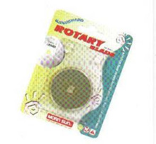 Rotary Blade - 45 mm Perforated Rotary