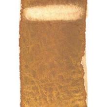 Rublev Artist Watercolours 15ml - S1 Italian Brown Ocher