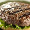 Bison Chopped Sirloin Steak