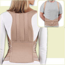 Soft Form Posture Control Brace Back Support
