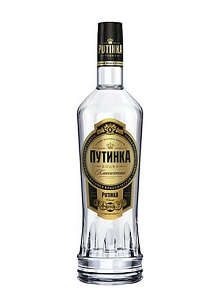 Putinka Classic