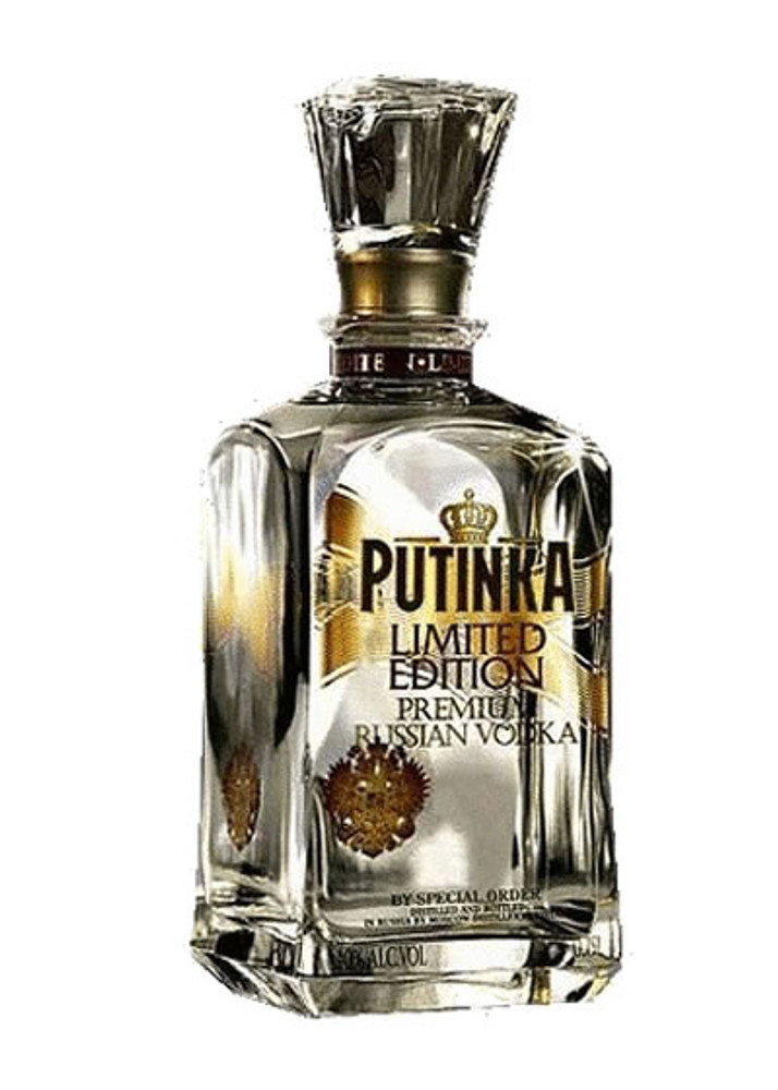 Putinka Limited