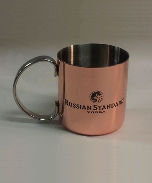 Russian Standard Moscow Mule Copper Mug Set of 4 (Blemished)