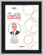 Top 100 Lawyers in Arizona 2018 - Black with silver trim with Photo
