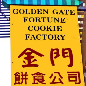 Fortune Cookie // CA077