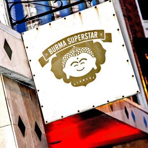 Burma Superstar // CA128