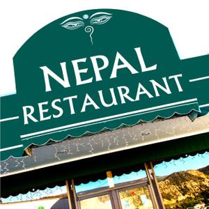 Nepal // DEN145