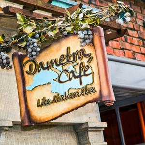 Dametra Cafe // CA155