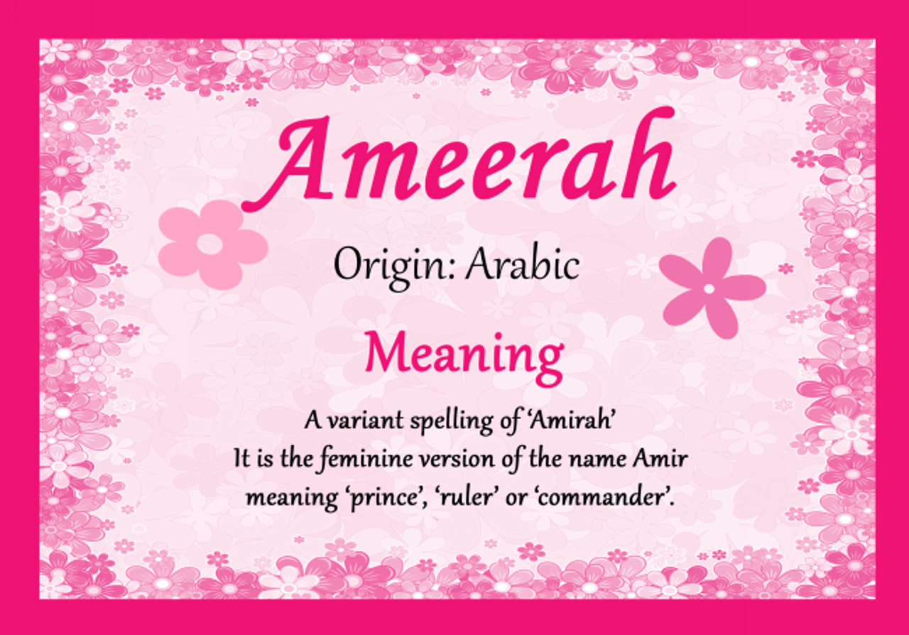 Ameerah Personalised Name Meaning Certificate The Card Zoo