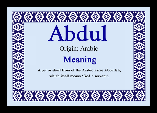 Abdul Personalised Name Meaning Mousemat The Card Zoo