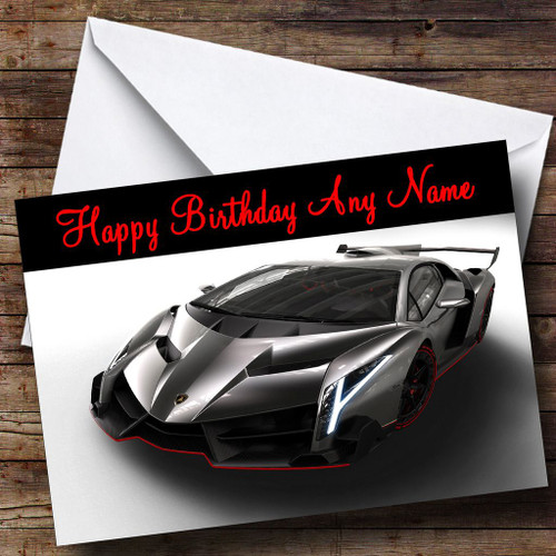 lamborghini veneno personalised birthday card