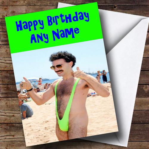 Funny Borat Personalised Birthday Card The Card Zoo – Borat Birthday Card
