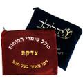 Velvet Donation Bags