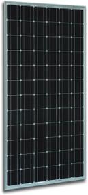 Jetion JT090SFb 90 Watt Solar Panel Module (Discontinued) image