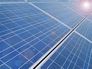 Martifer 210P 210 Watt Solar Panel Module (Discontinued)