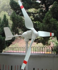 Flexienergy 600W Wind Turbine