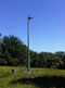 Leading Edge 1kW Wind Turbine