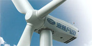 CSIS 850kW Wind Turbine