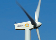 Gamesa G52 850kW Wind Turbine Image