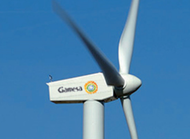 Gamesa G58 850kW Wind Turbine Image