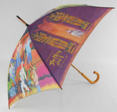 Rodgers & Hammerstein LCT Umbrella