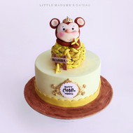 Monkey with Banana cake