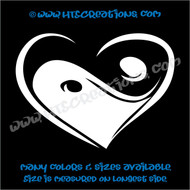 Ying Yang Heart Asian Oriental Chinese Yoga Martial Arts Love Vinyl Decal WHITE