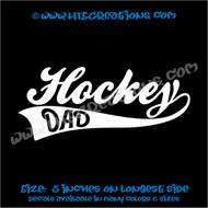 Ice Hockey Tail Skate Dad Sports Car Truck Boat Vinyl Decal WHITE
